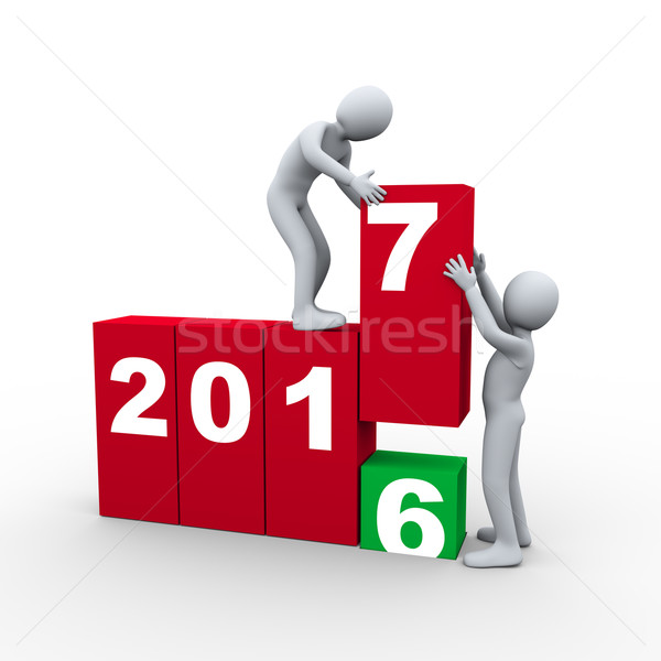 3d people and year 2017 Stock photo © ribah