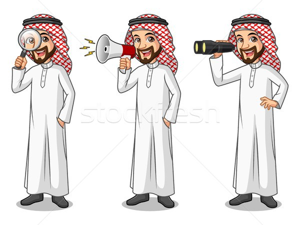 Stock photo: Set of businessman Saudi Arab Man looking for poses