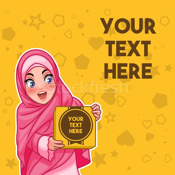 Stock photo: Muslim woman holding a box with text space vector illustration