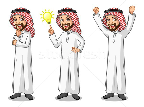 Stockfoto: Ingesteld · zakenman · saudi · arab · man · ideeën