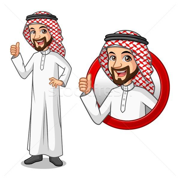 Szett üzletember szaúdi arab férfi bent Stock fotó © ridjam