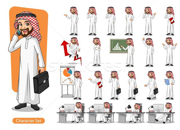 Set of businessman Saudi Arab Man Cartoon Character Design Stock photo © ridjam