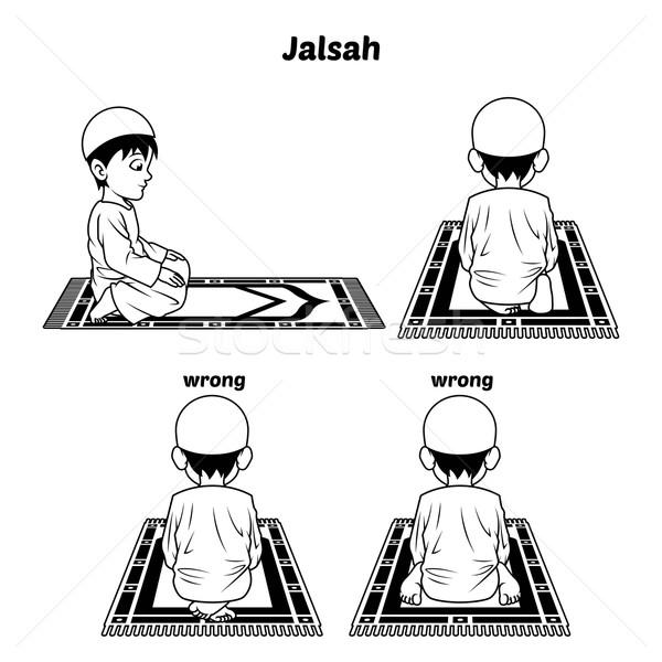 мусульманских молитвы направлять положение изображение Сток-фото © ridjam