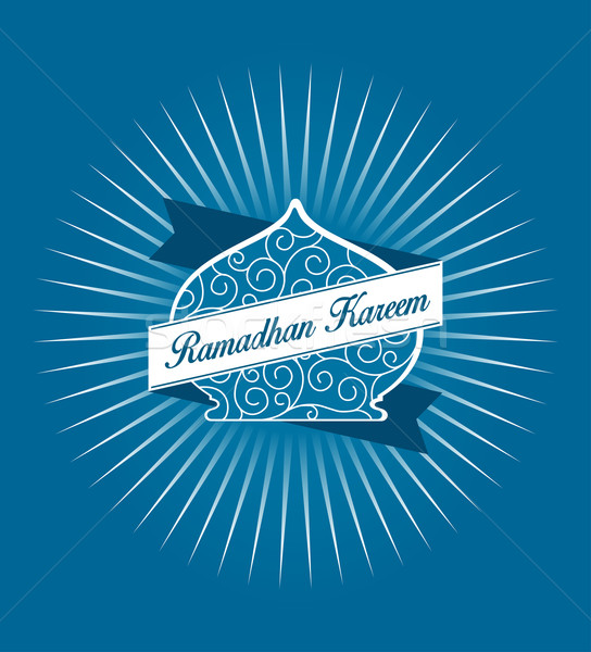 Stock photo: ramadhan kareem
