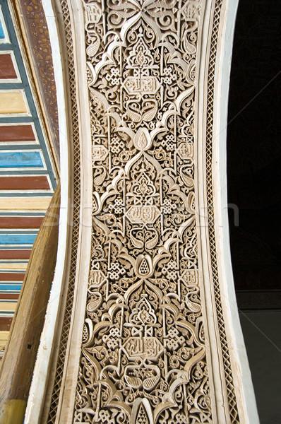 Style stuc détail arc texture bâtiment Photo stock © rmarinello