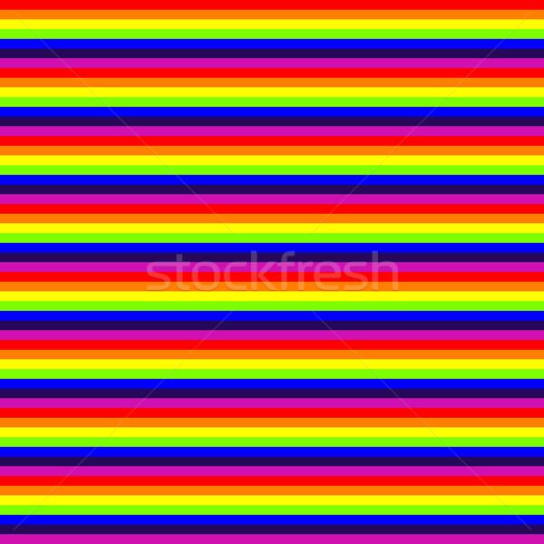 Foto d'archivio: Rainbow · vettore · arte · illustrazione · più