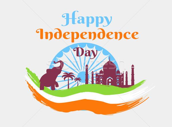 счастливым день Индия праздник плакат флаг Сток-фото © robuart