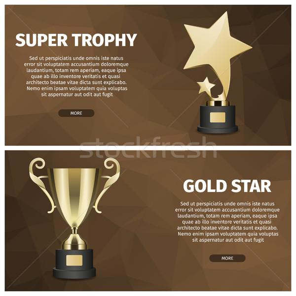 Super trofee goud star vector web Stockfoto © robuart