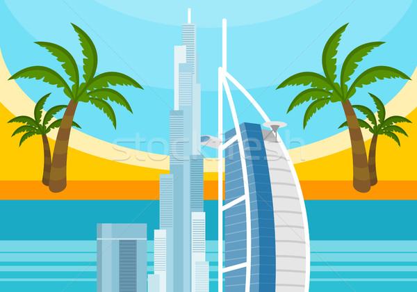 Emirados Árabes Unidos bandeira paisagem tradicional árabe Foto stock © robuart