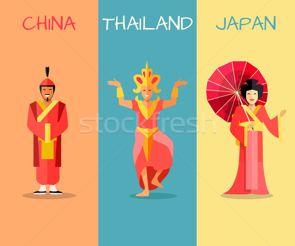 Asia cultural vector establecer países banners Foto stock © robuart