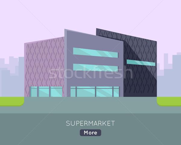 Pláza háló sablon terv áruház oldal Stock fotó © robuart