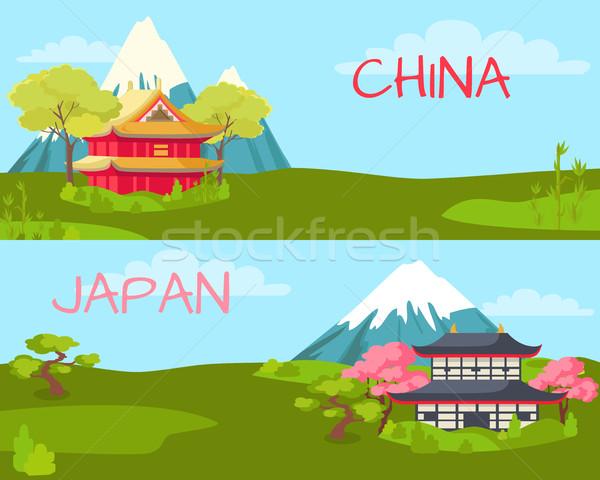 Krajobraz cartoon ilustracja dwa krajobrazy chińczyk Zdjęcia stock © robuart