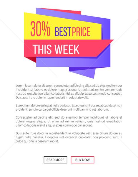 30 mejor precio semana emblema web etiqueta Foto stock © robuart