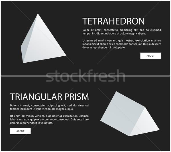 Prisma geometrica web manifesti pulsante Foto d'archivio © robuart