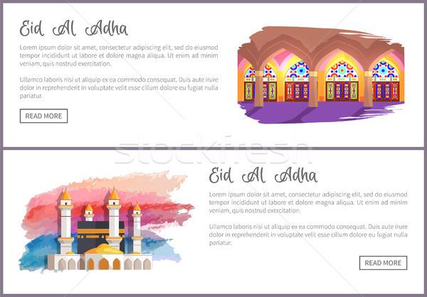 Eid Al Adha Muslim Holiday Online Commercial Set Stock photo © robuart