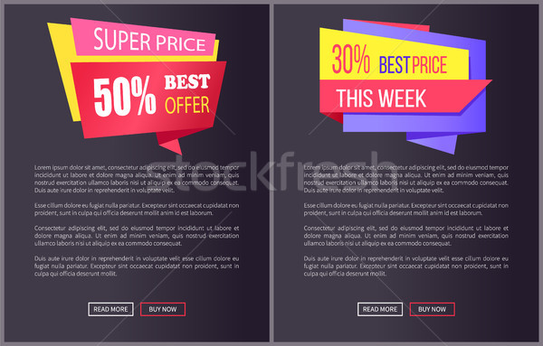 Super Price Best Offer Promo Stickers on Posters Stock photo © robuart