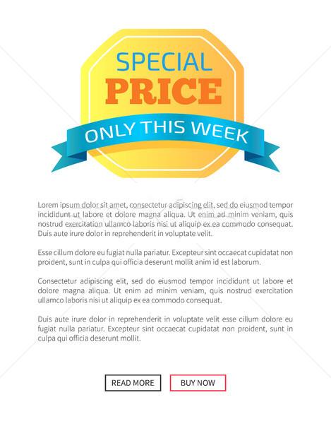 Különleges ár hét hétvége címke poszter Stock fotó © robuart