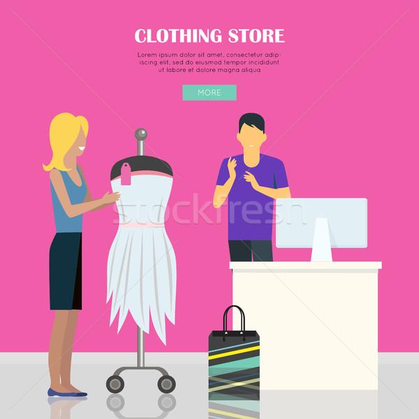 Clothing Store Illustration Stock photo © robuart