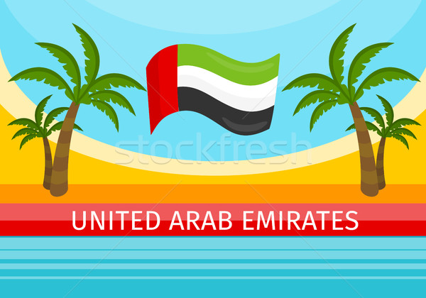 United Arab Emirates Travelling Banner. Welcome Stock photo © robuart