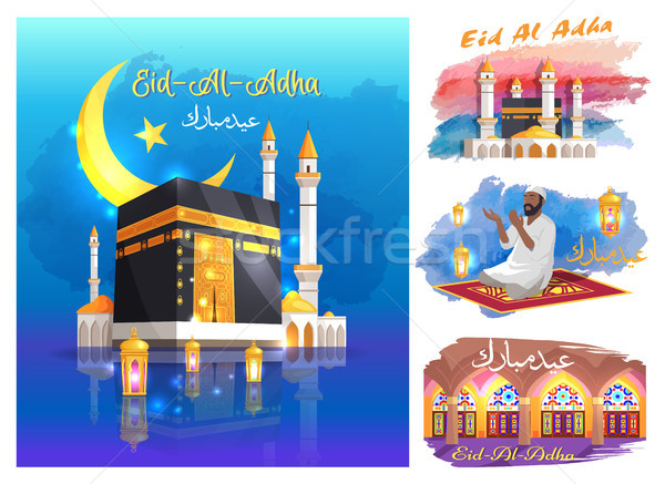 Eid Al Adha Posters with Mosques, Praying Muslim Stock photo © robuart
