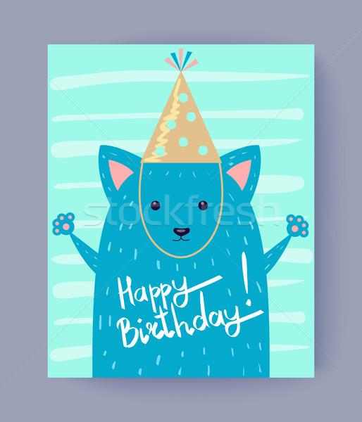Buon compleanno congratulazione luce cartolina blu cute Foto d'archivio © robuart