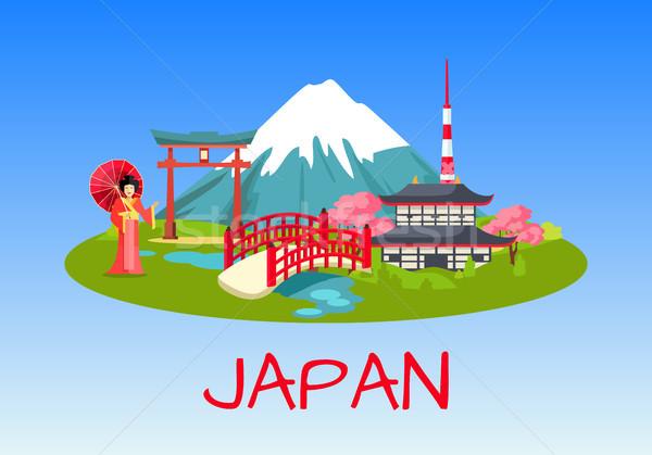 Japan National Symbols Flat Vector Concept Stock photo © robuart