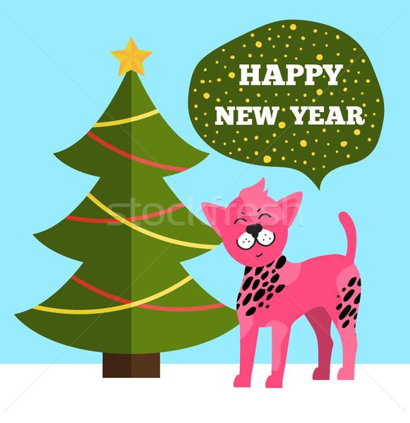 Сток-фото: с · Новым · годом · плакат · рождественская · елка · собака · вечнозеленый
