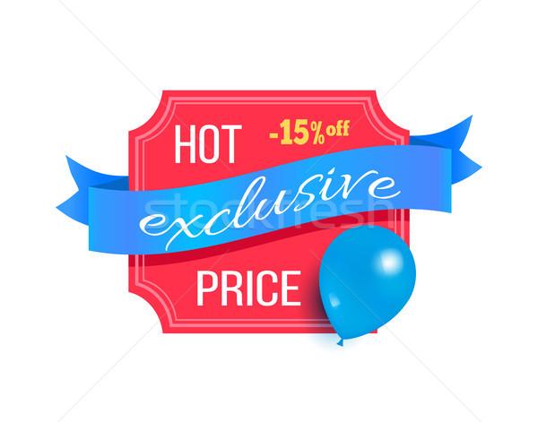 Forró ár exkluzív legjobb árengedmény léggömb Stock fotó © robuart