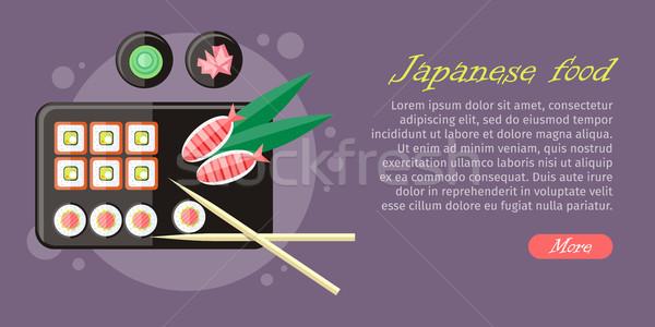 японская еда иллюстрация веб баннер суши wasabi Сток-фото © robuart