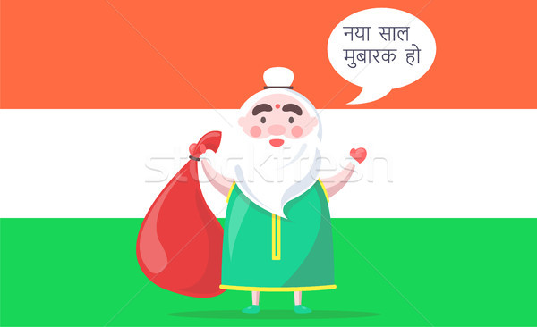 Indian Santa Claus Wishes Happy New Year in Hindu Stock photo © robuart