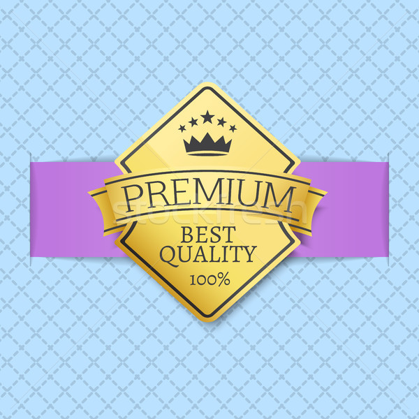 プレミアム 品質 シール 証明書 ベスト 製品 ストックフォト © robuart