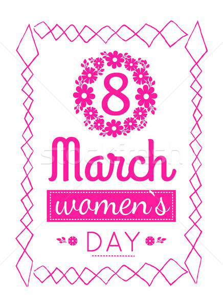 Womens March 8 Greeting Card Design Zigzag Frame Stock photo © robuart
