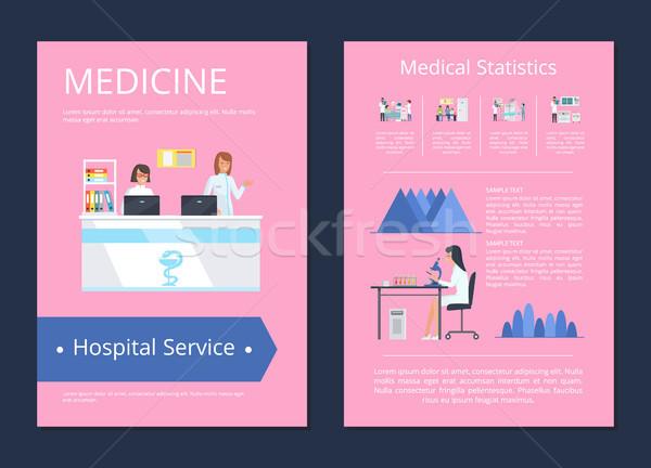 Medidcine Hospital Service Vector Illustration Stock photo © robuart