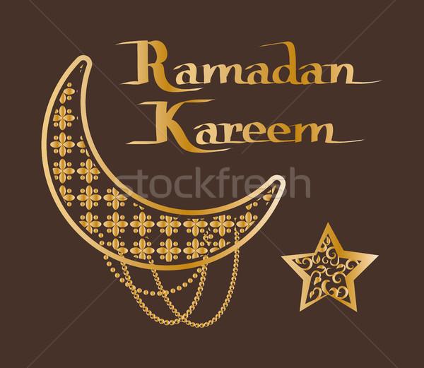 Ramadán félhold csillag szimbólum iszlám díszített Stock fotó © robuart