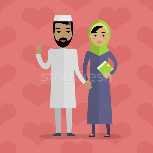Musulmanes personas árabe familia árabe marido Foto stock © robuart
