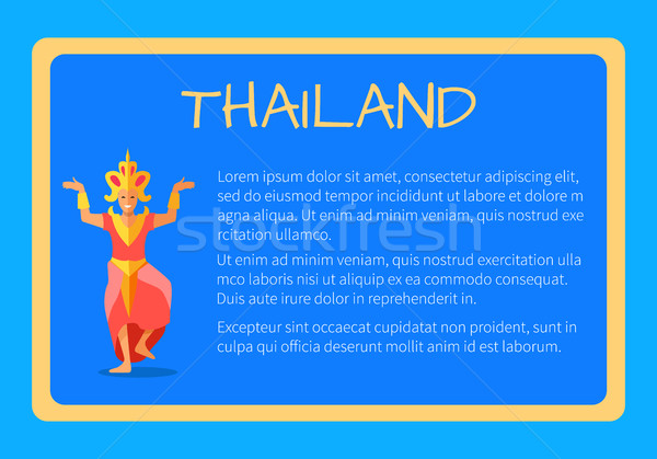 Thailand Framed Vector Touristic Banner with Text Stock photo © robuart
