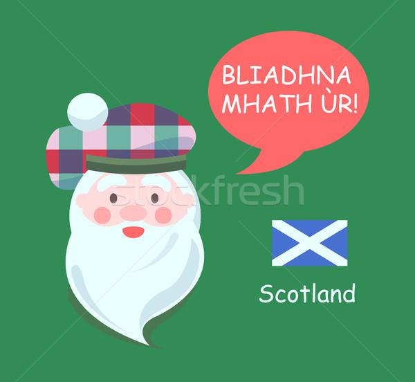 Santa Claus Scottish Vision Vector Illustration Stock photo © robuart