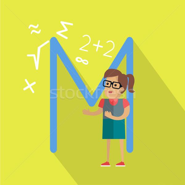 науки алфавит дизайна вектора стиль элемент Сток-фото © robuart