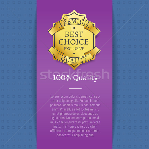 100 Quality Exclusive Best Choice Premium Label Stock photo © robuart