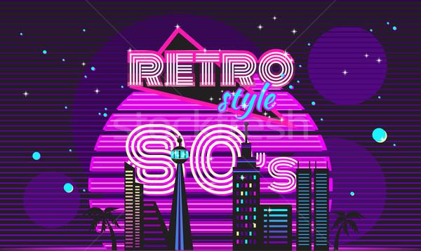ретро-стиле 80-х годов дискотеку дизайна неоновых вечеринка Сток-фото © robuart