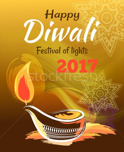 Stock photo: Happy Diwali Festival of Lights 2017 Banner
