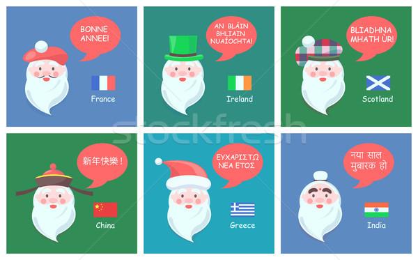 Santa Claus Set of Banners Vector Illustration Stock photo © robuart