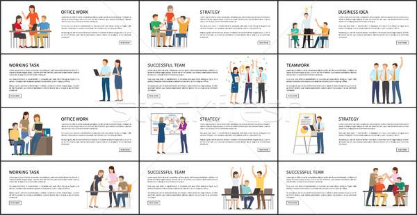 セット 事務 戦略 チームワーク 明るい カード ストックフォト © robuart