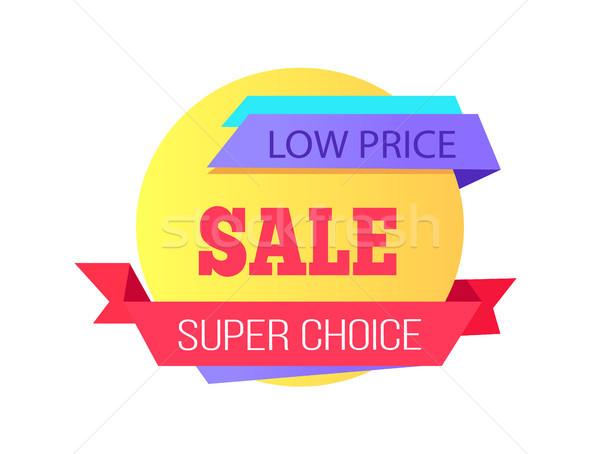低い 価格 スーパー 選択 販売 広告 ストックフォト © robuart