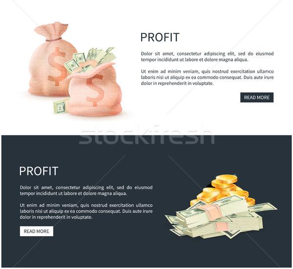 прибыль веб плакатов набор полный деньги Сток-фото © robuart