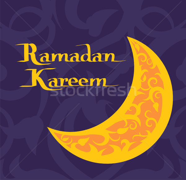 рамадан плакат мусульманских полумесяц символ Сток-фото © robuart