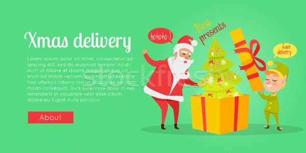 クリスマス 配信 ベスト プレゼント サンタクロース ノーム ストックフォト © robuart