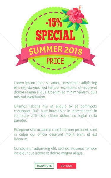 özel fiyat yaz amblem ebegümeci promo Stok fotoğraf © robuart