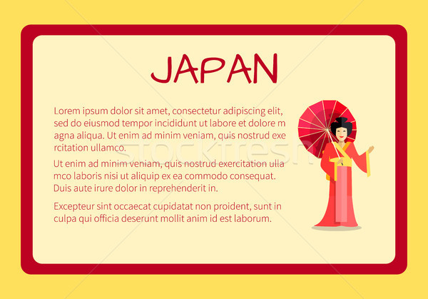 Japan Framed Vector Touristic Banner with Text Stock photo © robuart
