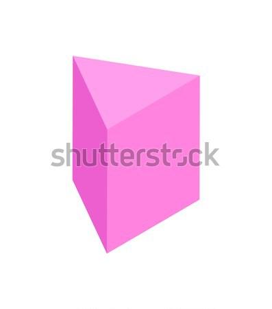 ストックフォト: 垂直 · プリズム · バナー · 孤立した · 白